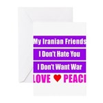 My Iranian Friends Greeting Cards (Pk of 20)