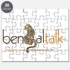 Cute Bengal Puzzle
