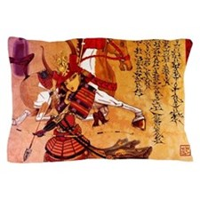 An Arrow is Drawn Pillow Case