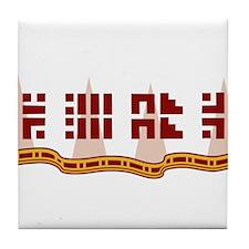 Journey Symbols Tile Coaster