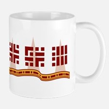 Journey Symbols Mug