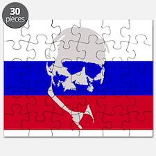 Putin Puzzle