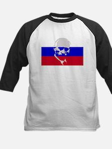 Putin Kids Baseball Jersey