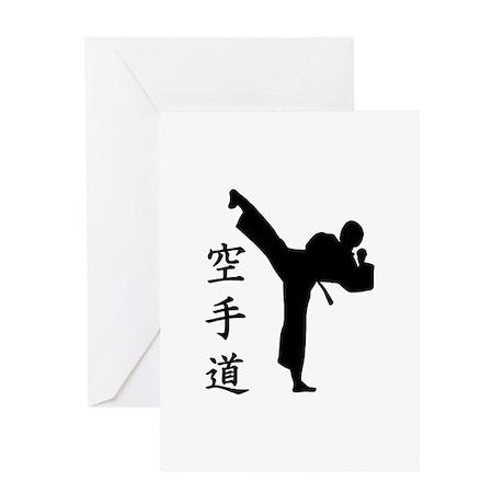 Karate Kung Fu Greeting Card
