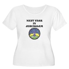 Next year in Jerusalem! T-Shirt