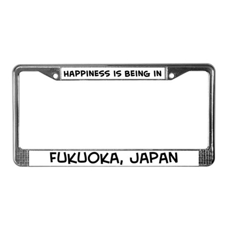 Happiness is Fukuoka License Plate Frame