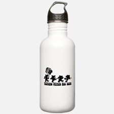 Ultimate disc Water Bottle