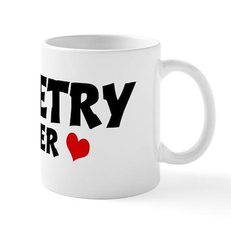 ROCKETRY Lover Mug