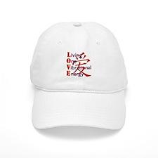 Living, One,Vibrational,Energy Baseball Cap
