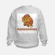 Multik Sweatshirt