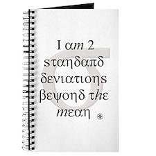 Standard Deviation Journal