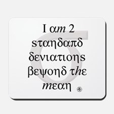 Standard Deviation Mousepad