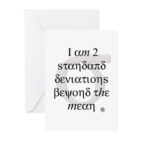 Standard Deviation Greeting Cards (Pk of 10)