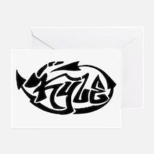 Kyle Graffiti Greeting Cards (Pk of 10)