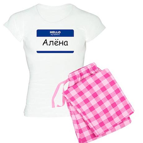Alena Women's Light Pajamas