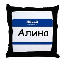 Alina Throw Pillow