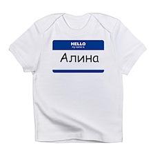 Alina Infant T-Shirt