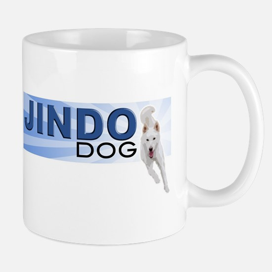 Jindo run Mug