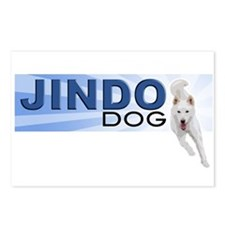 Jindo run Postcards (Package of 8)