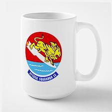 Attack Squadron 15 Valions Mug
