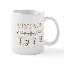1912 Vintage Gold Mug
