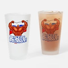 BUILT IN RUSSIA - Drinking Glass