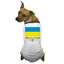 """Ukraine National Flag"" Dog T-Shirt"