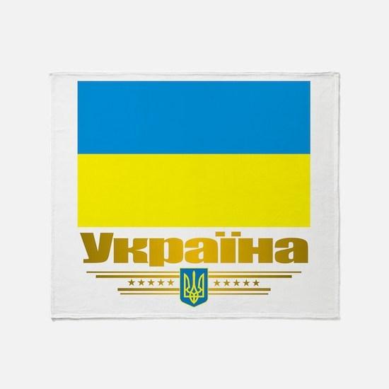 """""""Ukraine National Flag"""" Throw Blanket"""