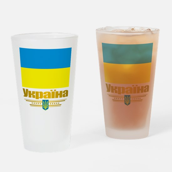 """Ukraine National Flag"" Drinking Glass"