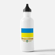 """""""Ukraine National Flag"""" Water Bottle"""