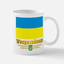 """Ukraine National Flag"" Mug"