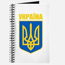 """Ukraine COA"" Journal"