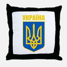 """""""Ukraine COA"""" Throw Pillow"""