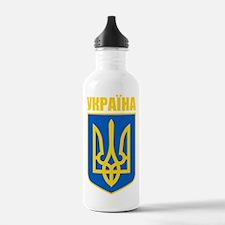"""Ukraine COA"" Water Bottle"