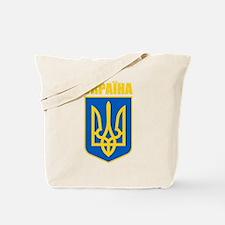 """Ukraine COA"" Tote Bag"