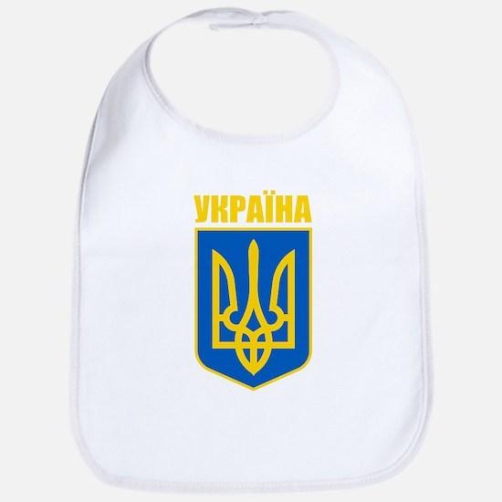 """""""Ukraine COA"""" Bib"""