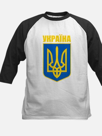 """Ukraine COA"" Kids Baseball Jersey"