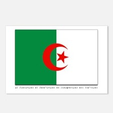 Algeria Postcards (Package of 8)