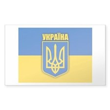 """Ukraine Pride"" Decal"