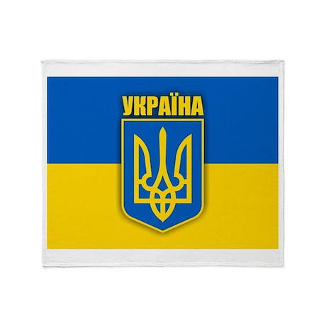 """Ukraine Pride"" Throw Blanket"