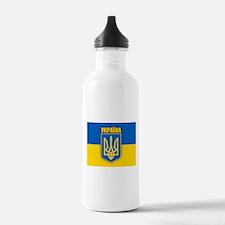 """""""Ukraine Pride"""" Water Bottle"""