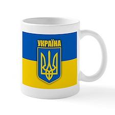"""""""Ukraine Pride"""" Mug"""