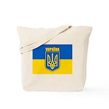 """Ukraine Pride"" Tote Bag"