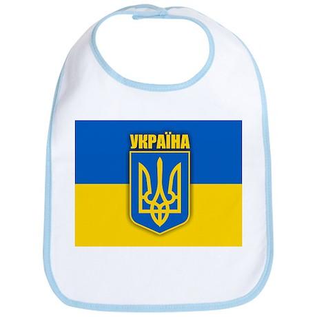 """""""Ukraine Pride"""" Bib"""
