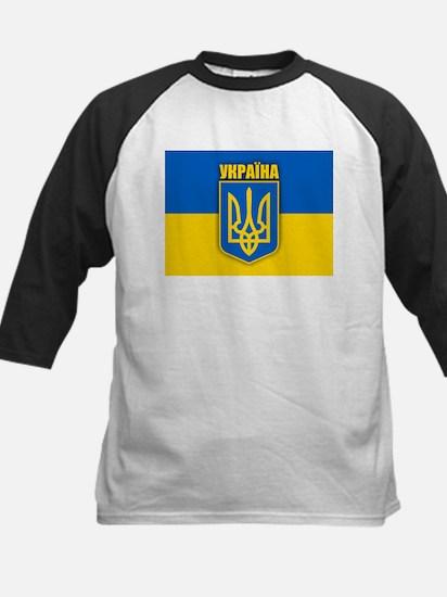 """""""Ukraine Pride"""" Kids Baseball Jersey"""