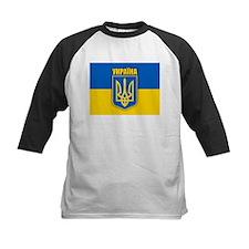 """""""Ukraine Pride"""" Tee"""