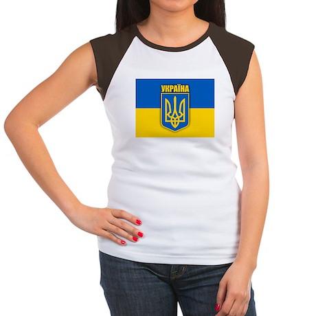 """""""Ukraine Pride"""" Women's Cap Sleeve T-Shirt"""