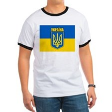 """""""Ukraine Pride"""" T"""