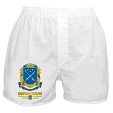 """Dnipropetrovsk"" Boxer Shorts"