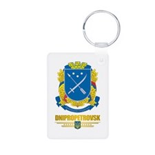 """""""Dnipropetrovsk"""" Keychains"""